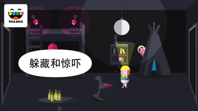 淘卡宝卡:小鬼 (Toca Boo)