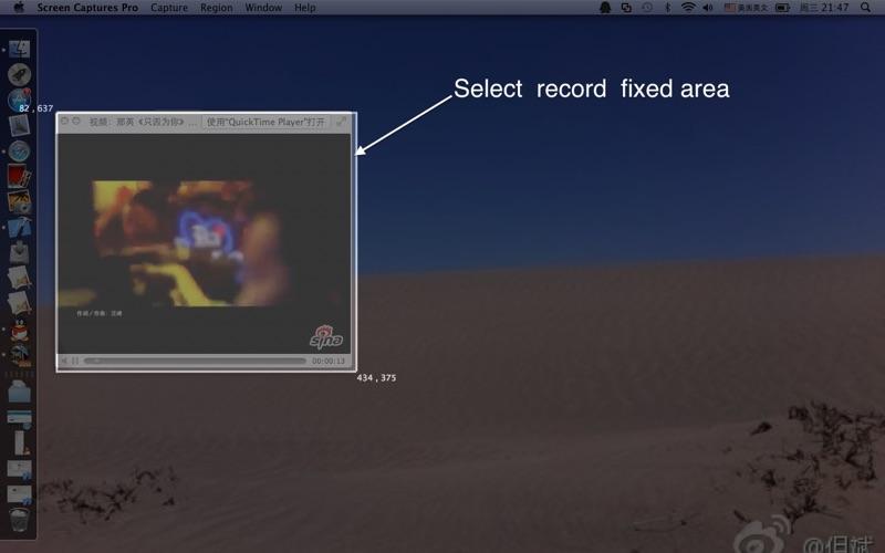 Screen Captures pro