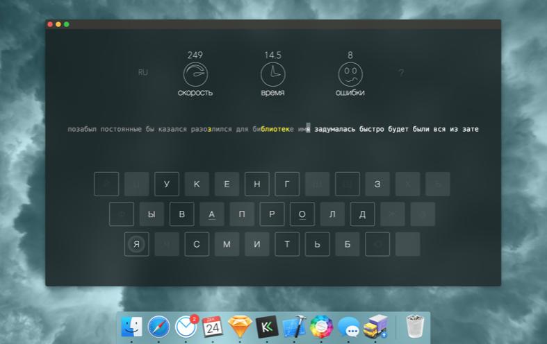 KeyKey Typing Tutor 2.7.9键盘打字练习工具
