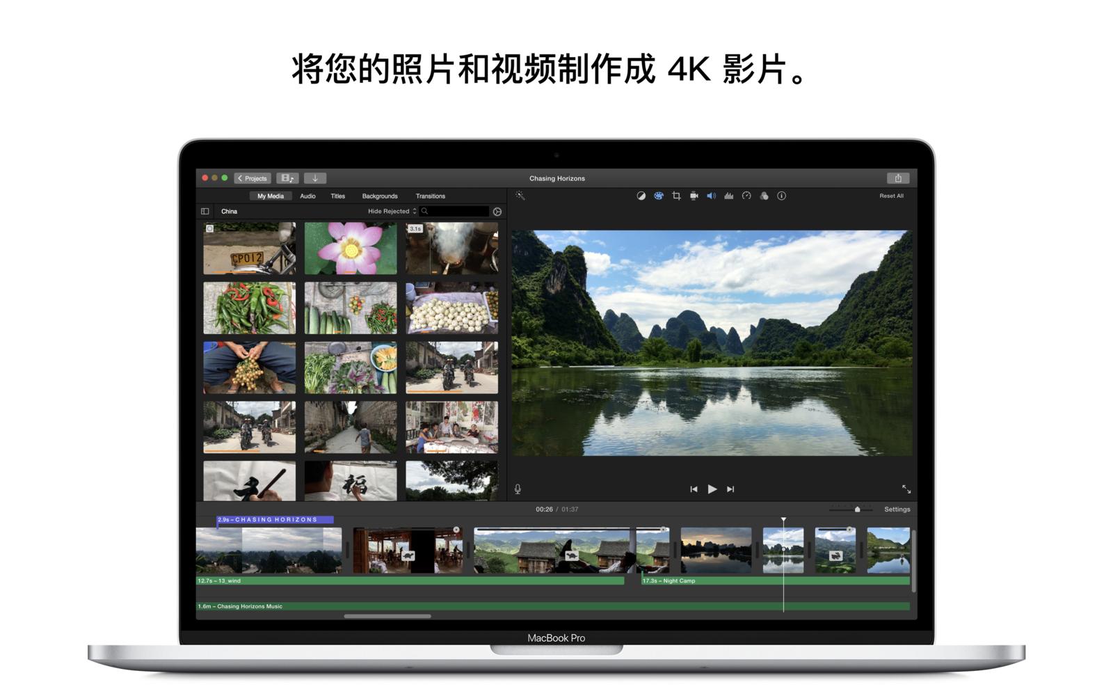 iMovie 10.1.10视频剪辑软件