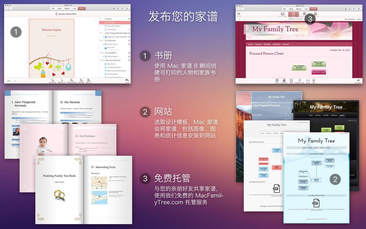 MacFamilyTree 9.2强大的Mac家谱软件