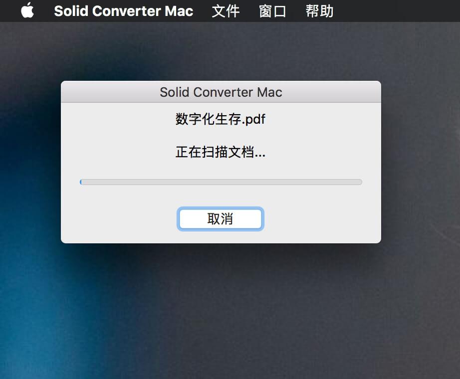 Solid Converter 2.1.8186.72PDF格式转换软件