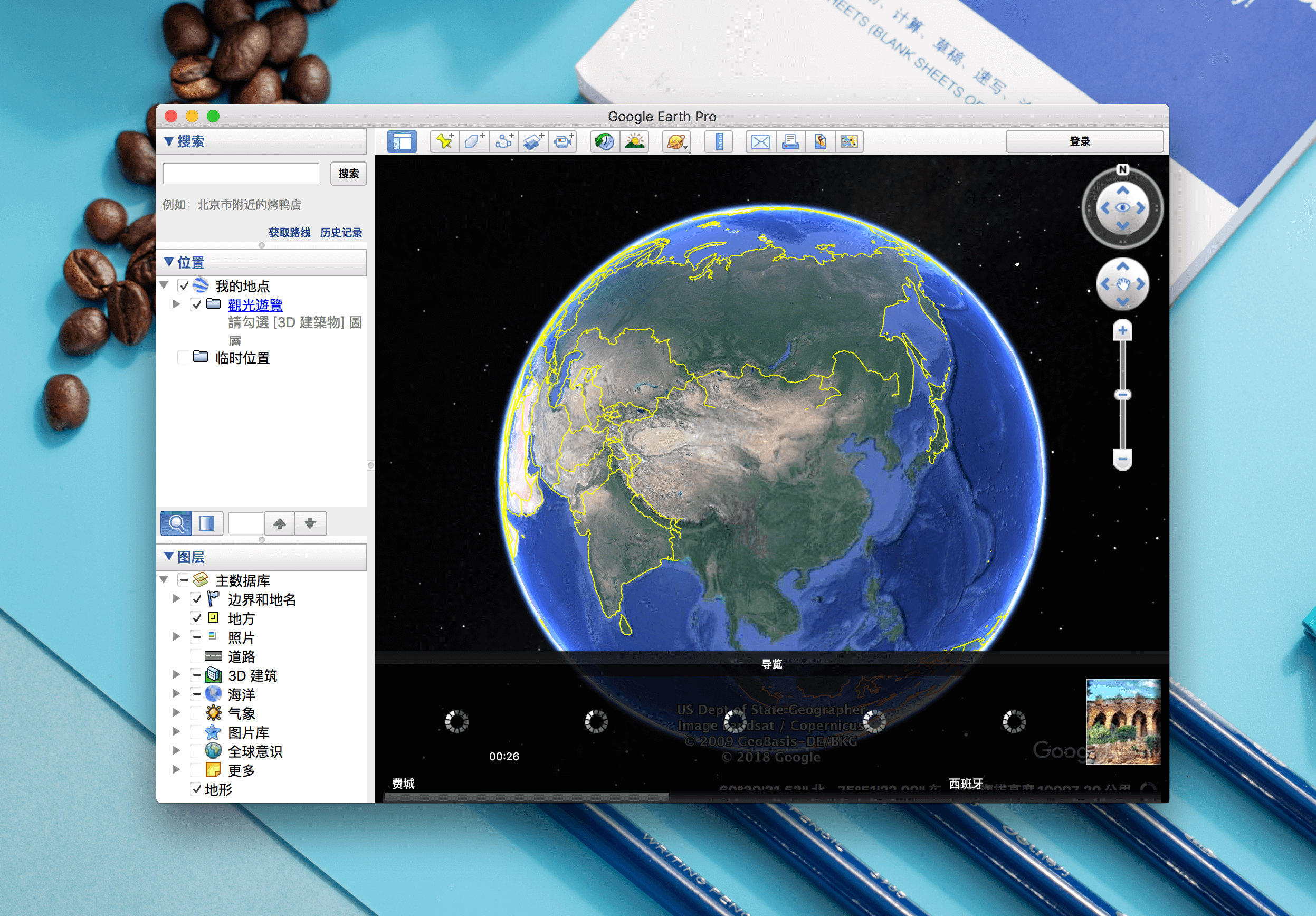Google Earth Pro 7.3.1.4507谷歌地图专业