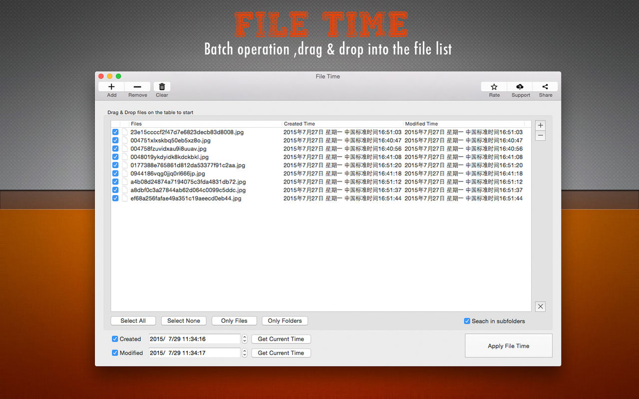 File Time 1.8文件日期更改工具
