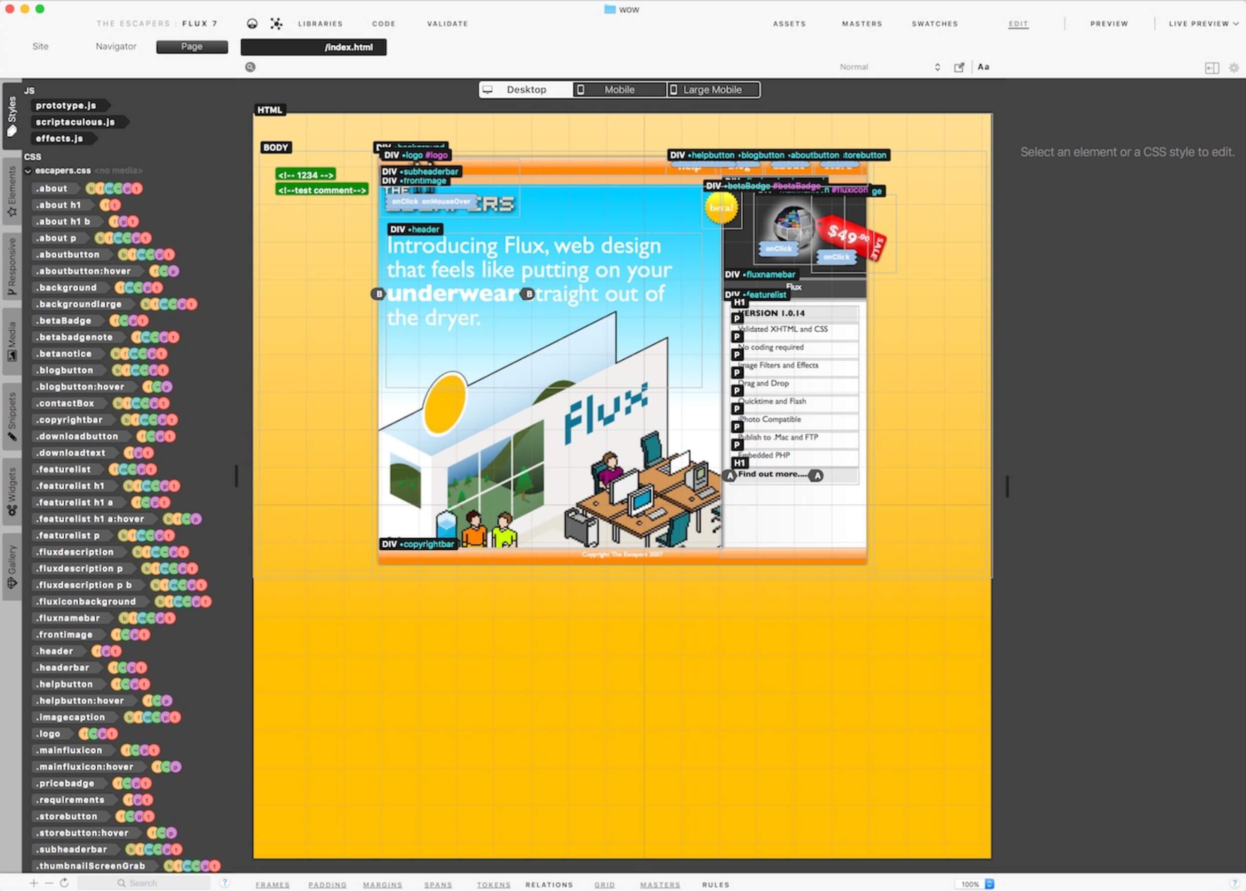 Flux 7.1.11网页设计软件
