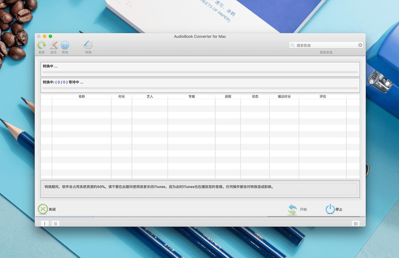 AppleMacSoft AudioBook Converter ...DRM转换器