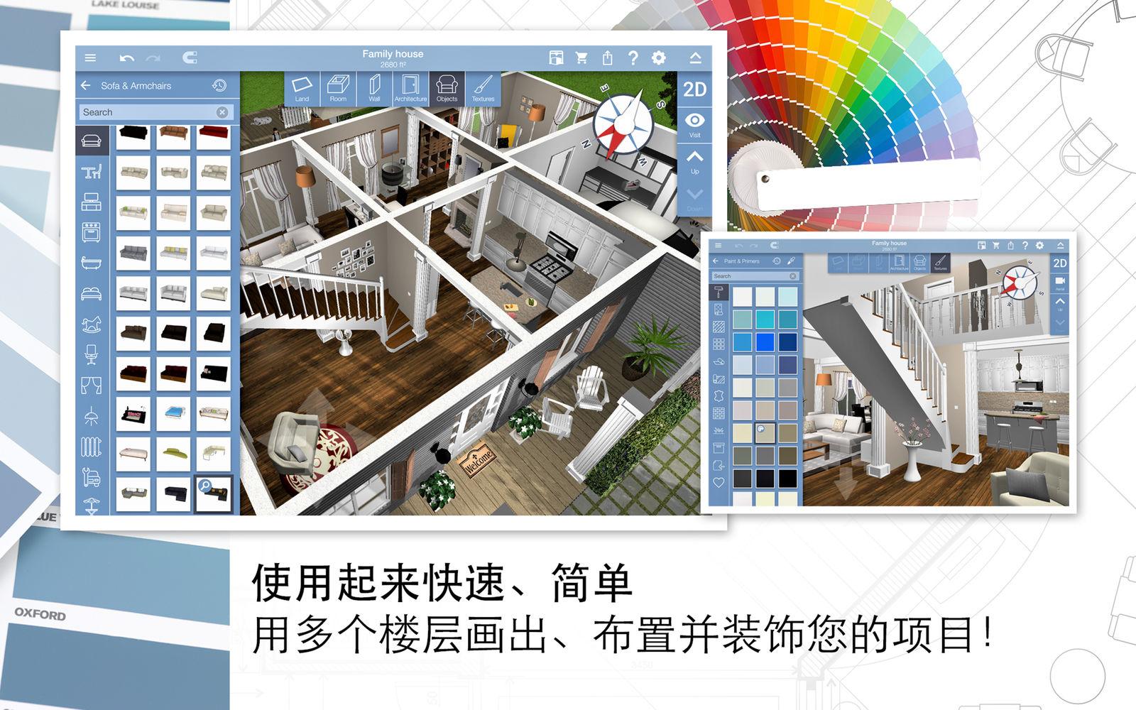 Home Design 3D 4.1.13D室内布局设计工具
