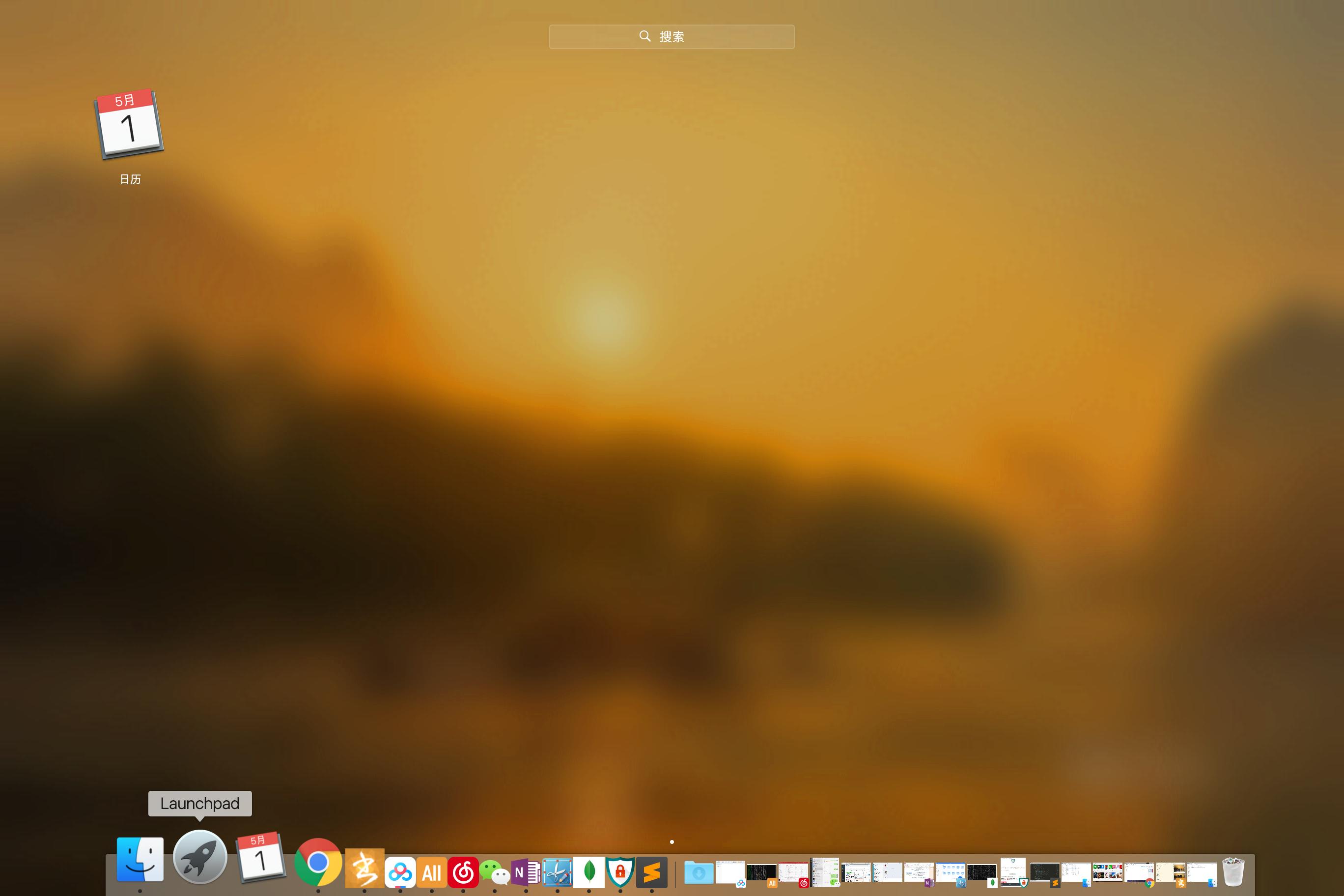 win10仿Mac os风格美化软件