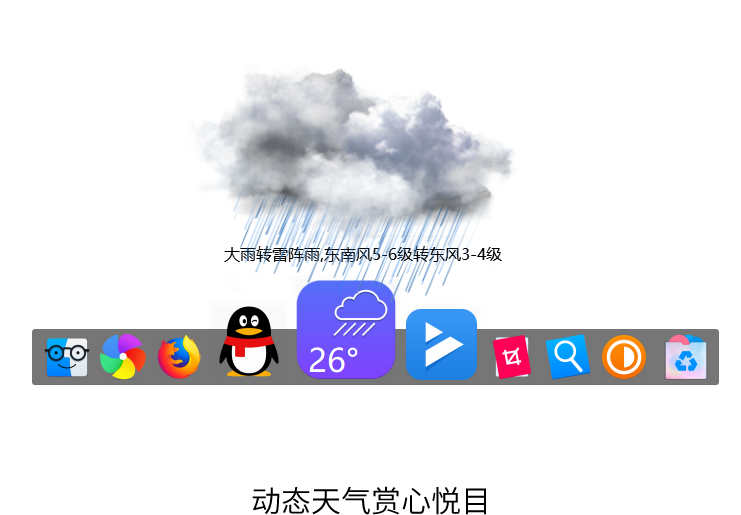 BitDock-Windows停靠栏工具