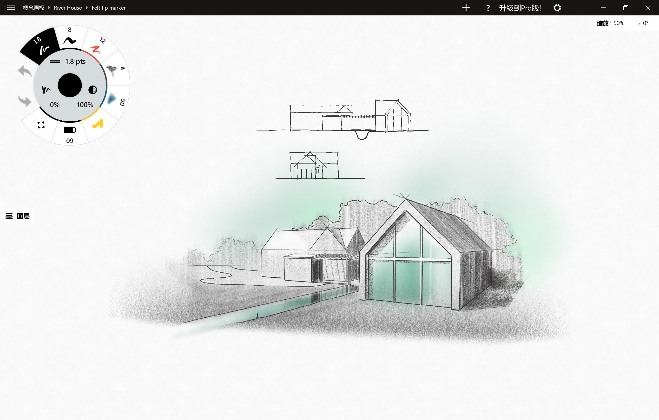 概念画板-Surface画画神器