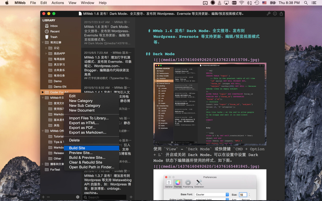 MWeb强大的 Markdown 编辑和发布软件