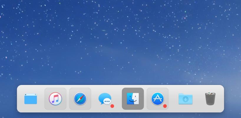 ubar4 替换Mac的Dock