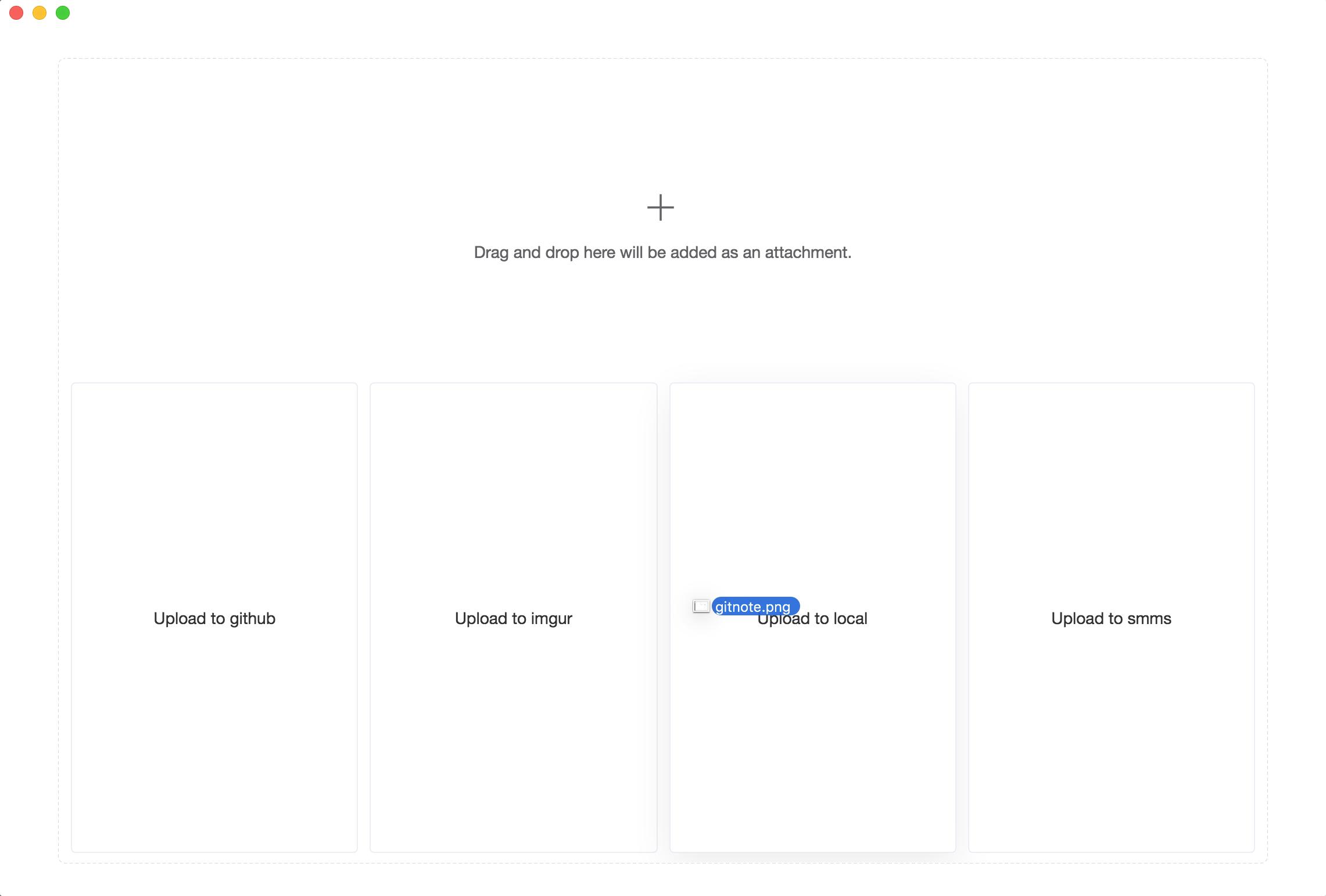 GitNote-基于Git的笔记软件