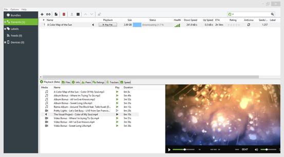 μTorrent 世界上最流行的种子客户端