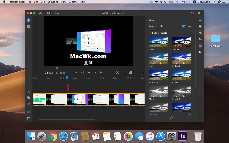 Adobe Premiere Rush短视频剪辑工具