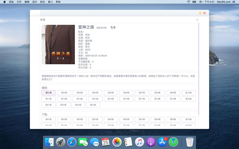 ZY Player全网视频资源播放器