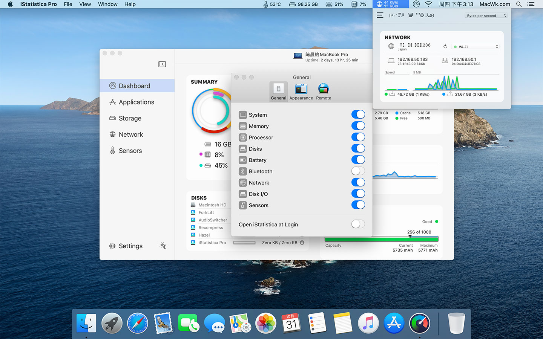 iStatistica超赞的mac系统监控小部件