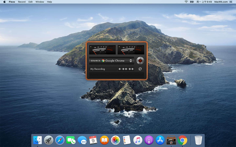 Piezo简单好用的应用录音工具