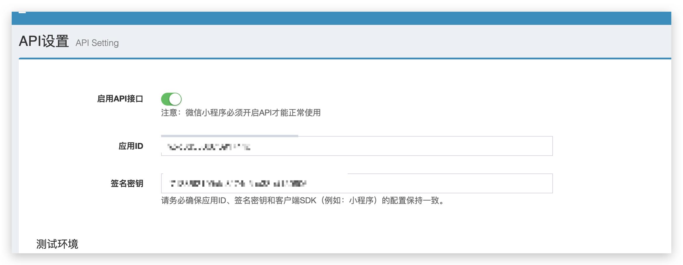 jpress api设置和调用文档