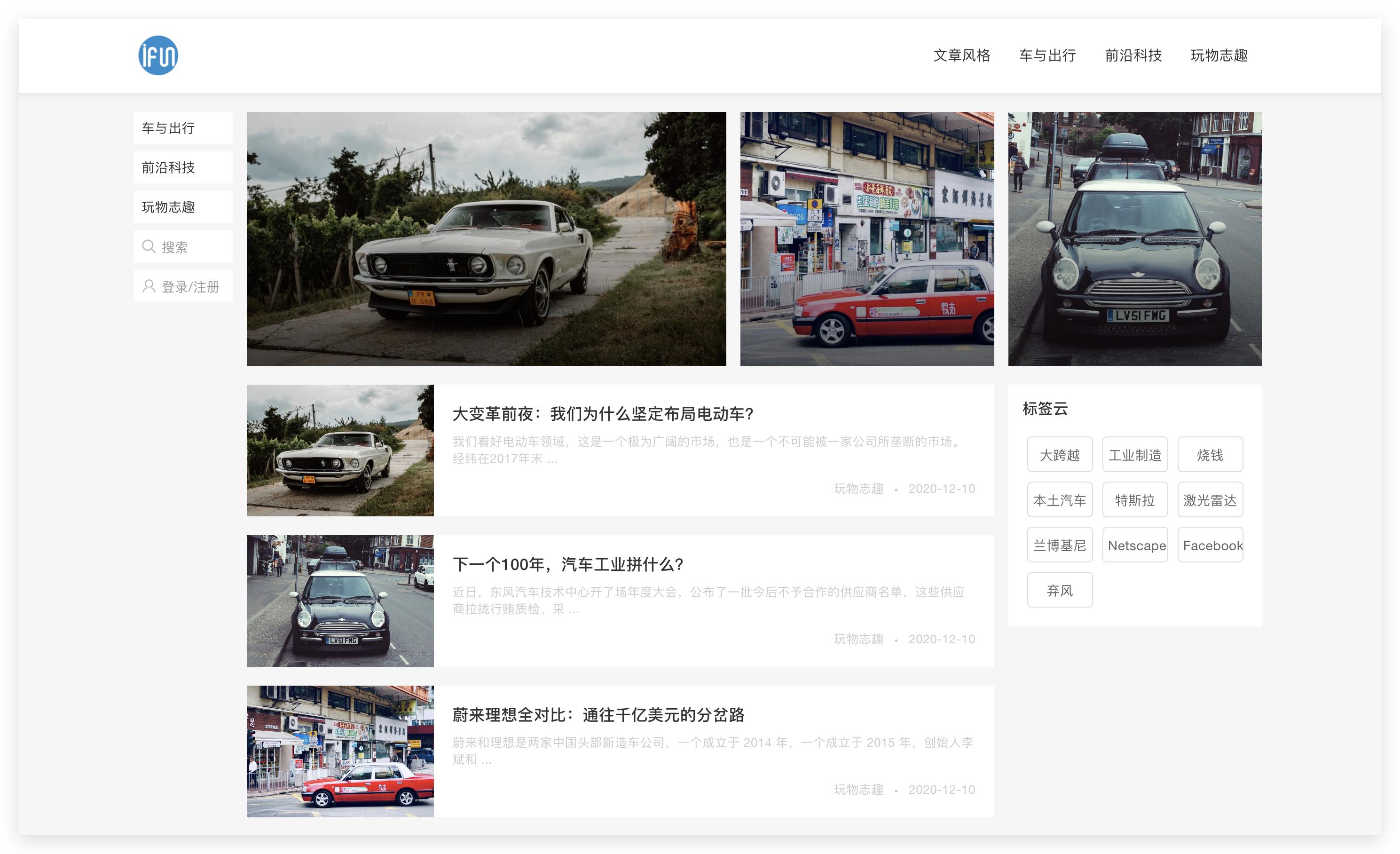 「MinBlog」· 简洁资讯JPress模版