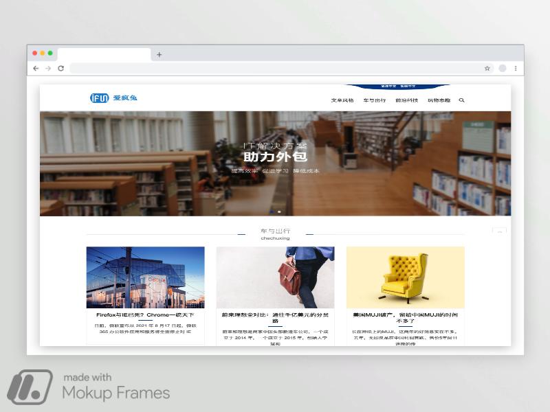 JPress企业模版-Products