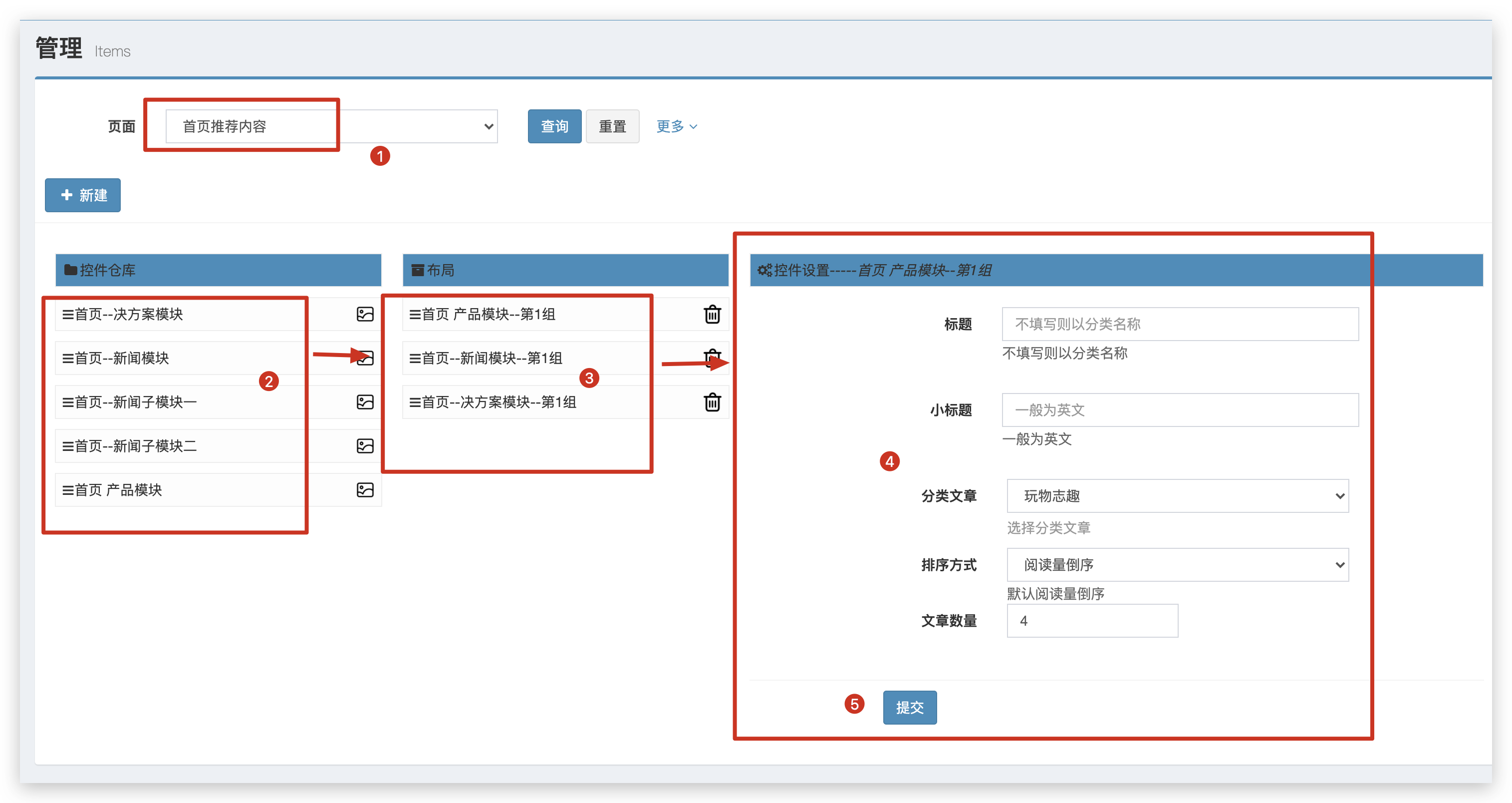 JPress企业模版-xshw使用教程