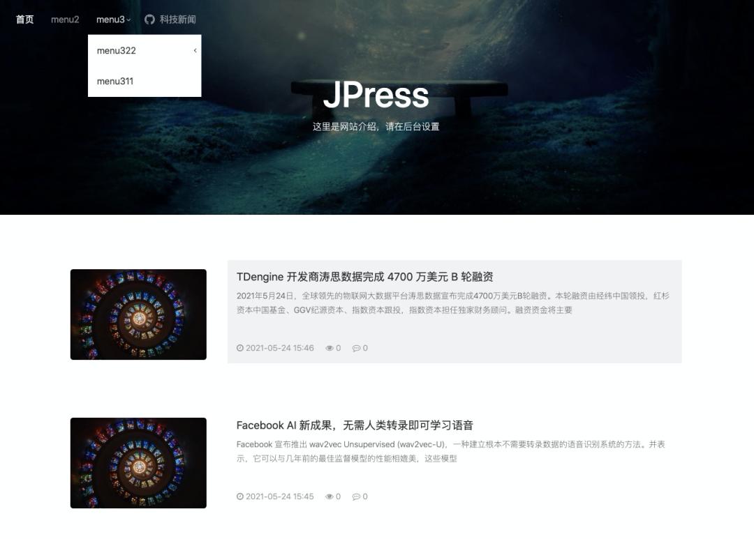 JPress v4.0 rc 版本来了